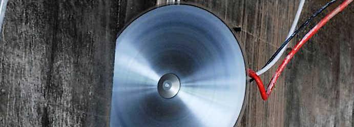 Резка алмазным диском