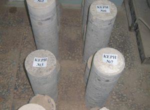 Отбор керна бетона в Нижнем Тагиле